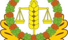 Тамбовский Россельхозцентр рекомендует аграриям хорошо подготовиться к осеннему севу.